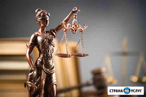 Услуги юриста Казань