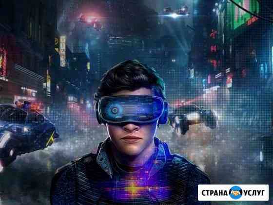 Клуб виртуальной реальности в Мурманске Мурманск