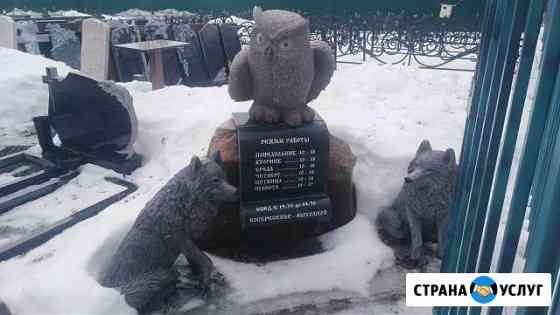 Памятники на кирова 5 Вязьма