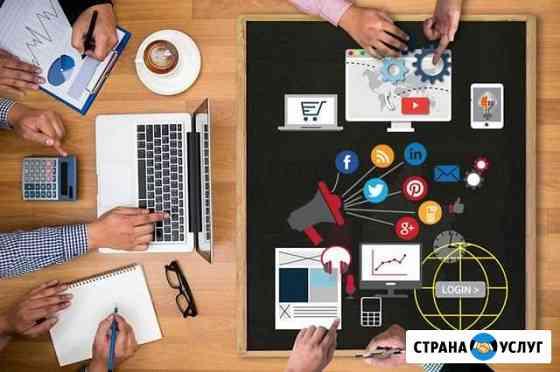 Создание сайтов / SMM - BK Инстаграм Ютуб Телеграм Кострома