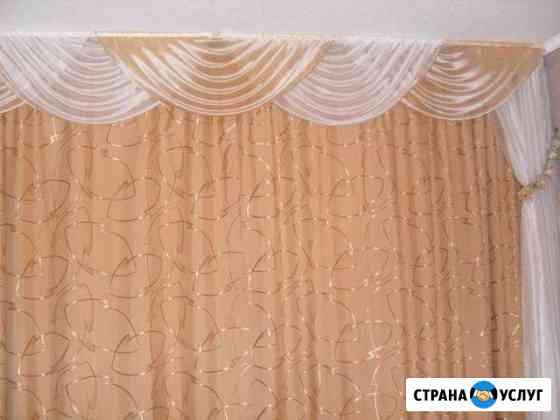 Пошив штор и постельного белья Калуга