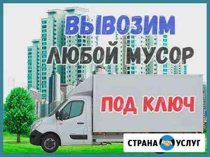 Вывоз мусора в Новодвинске Демонтаж стен, полов Новодвинск