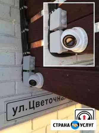 Видеонаблюдение и умный дом в Смоленске Смоленск