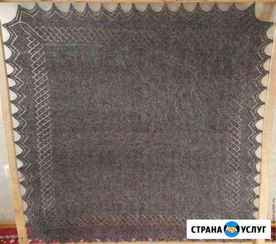 Стирка и растяжка пуховых платков Оренбург