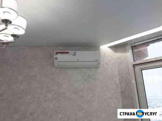 Монтаж и обслуживание сплит систем Кемерово