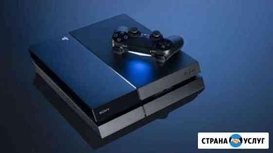 Прокат PS4 (доставка) Грозный