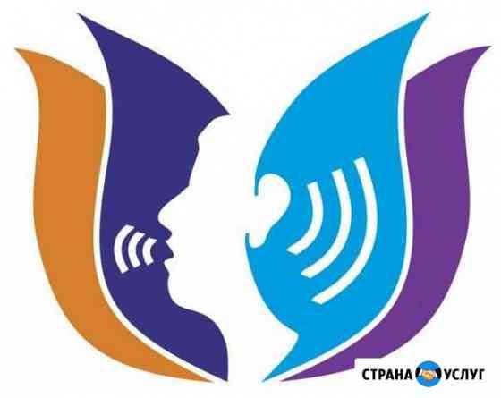 Логопед Биробиджан