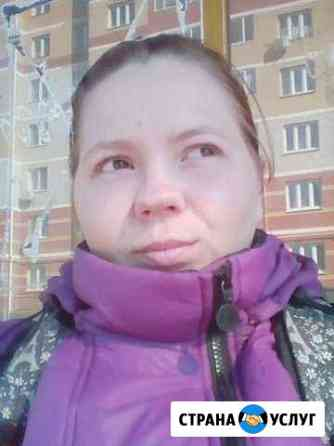 Няня Йошкар-Ола