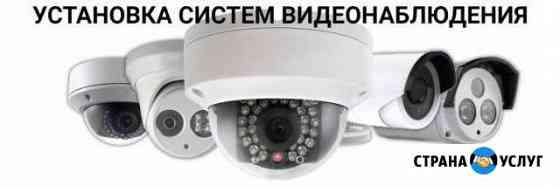 Любые системы видеонаблюдения Пермь