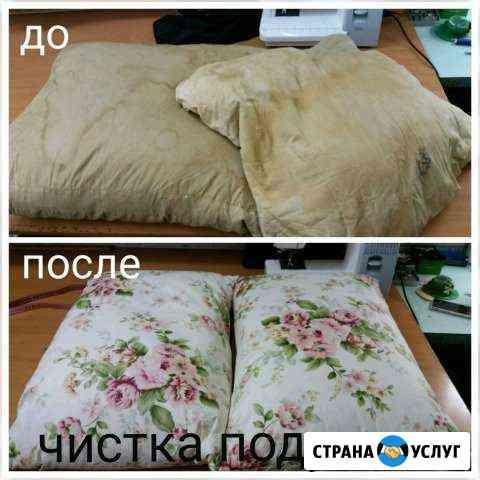 Чистка подушек и одеял Абакан