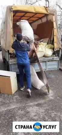 Вывоз мусора,грузчики,демонтаж,Камаз12-20кубов Пенза