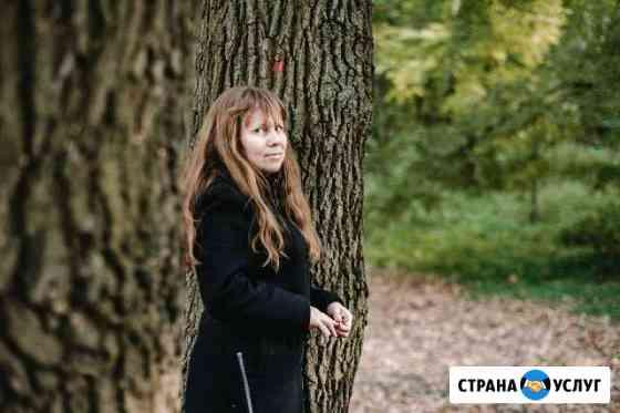Фотограф Седов Дмитрий Иваново