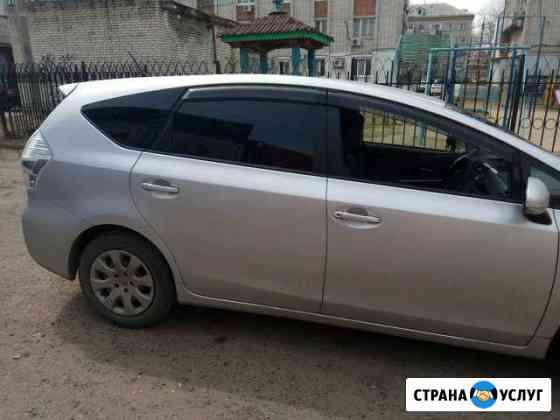 Авто няня Хабаровск