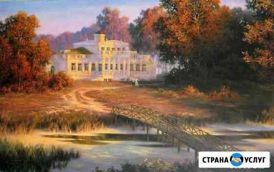 Картины, портреты на заказ,роспись стен Брянск