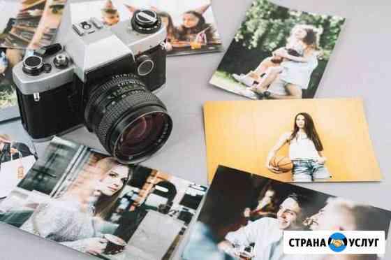 Печать фотографий Брянск