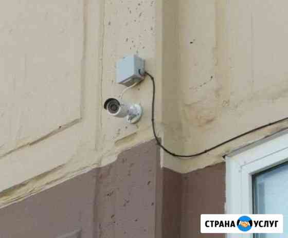 Уставновка видеонаблюдения Новосибирск