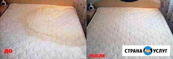 Профессиональная химчистка мягкой мебели и ковров Сыктывкар