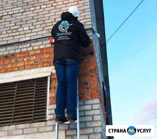 Установка видеонаблюдения с гарантией Братск