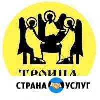 Памятники, ограды Ульяновск