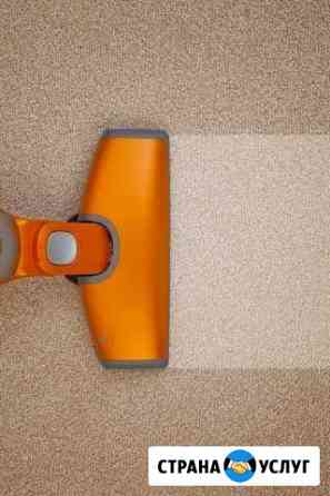 Химчистка ковров, мягкой мебели Оренбург