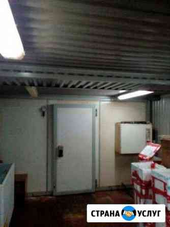 Холодильник 30 куб/м Владикавказ