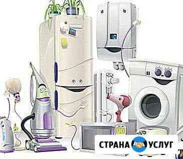 Ремонт бытовой техники на дому Великий Новгород