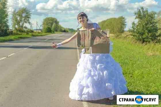 Видеосъёмка фотосъёмка свадеб / фотограф видеограф Рязань