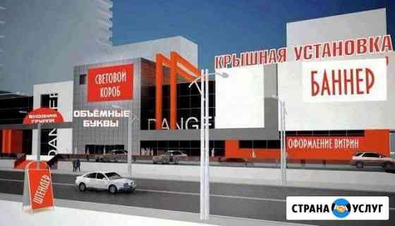 Рекламное агентство Губкин
