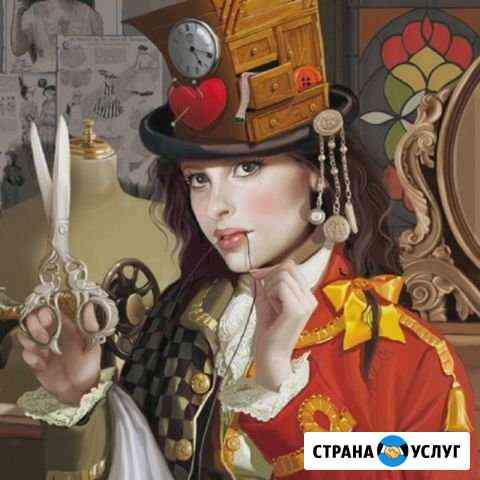 Курсы кройки и шитья, а также вязания (на дому) Томск