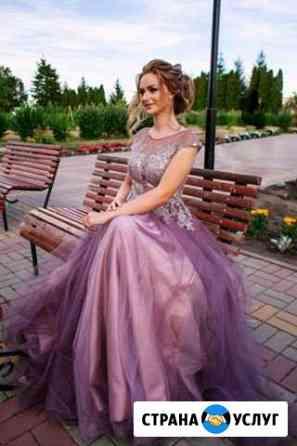 Свадебный фотограф Тамбов