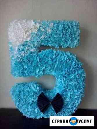 Цифры, буквы для дня рождения Курган