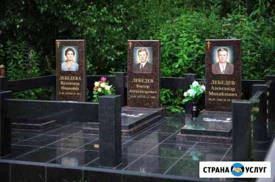 Памятники Череповец