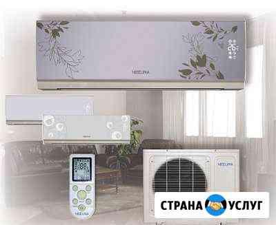 Подберем и смонтируем кондиционер сплит-система Огаревка
