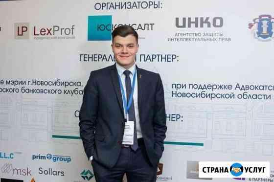Юр. сопровождение сделок с недвижимостью Обнинск