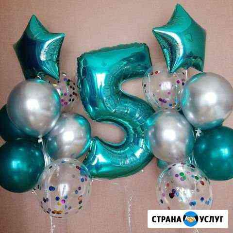 Воздушные шары Майкоп