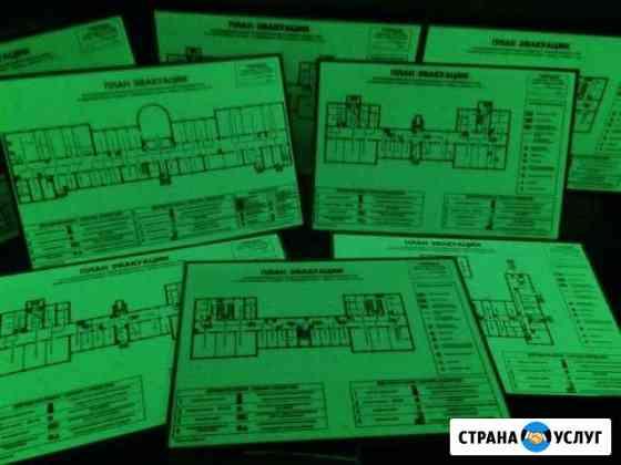 Изготовление планов эвакуации и мнемосхема для инв Кузнецк