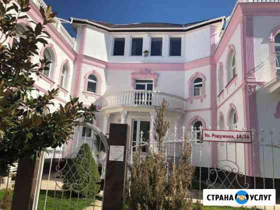 Пансионаты для пожилых в Симферополе, Евпатории Севастополь
