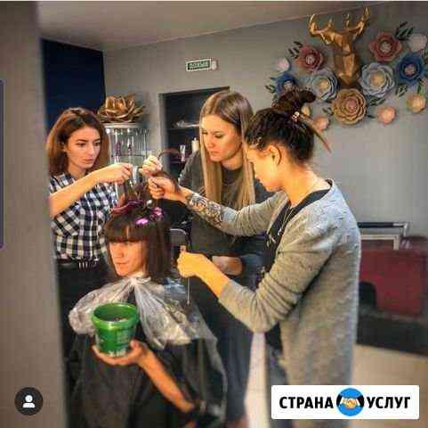 Обучение парикмахер с 0 Биробиджан