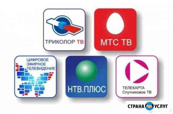 Проффесиональная установка, настройка антенн Нижний Новгород
