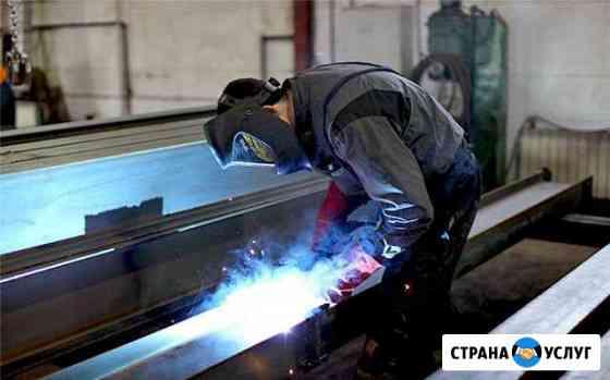 Изготовление металлоконструкций Благовещенск