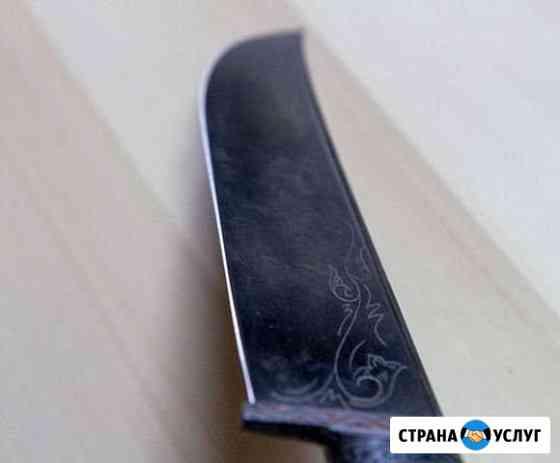 Заточка ножей Елец