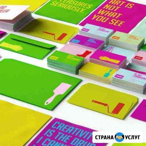 Печать визиток, листовок, буклетов в Иванове Иваново