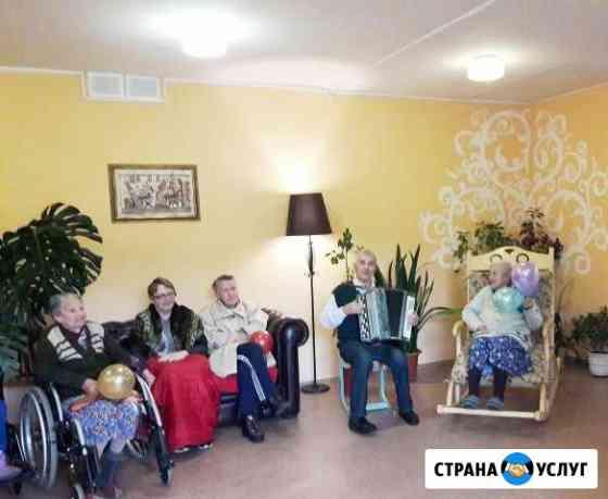 Уход за пожилыми и инвалидами в пансионате вита Калуга