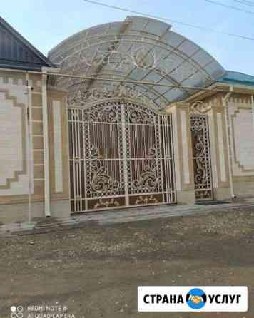 Ворота Грозный