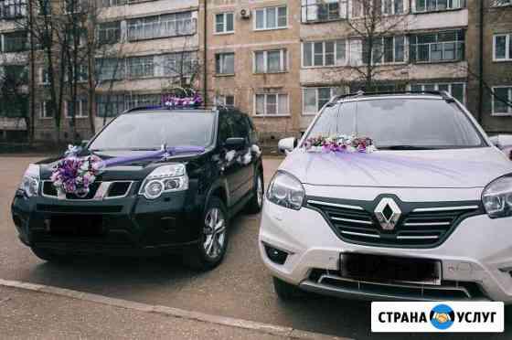 Свадебные украшения на машины Рузаевка