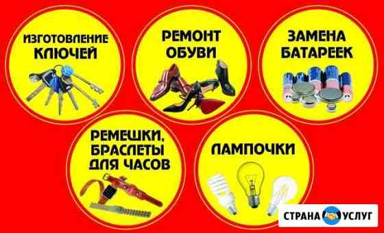 Изготовление ключей на сортировке Нижний Новгород