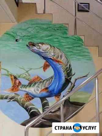 Художественная роспись стен Комсомольск-на-Амуре