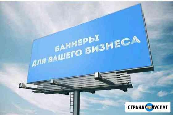 Оперативная полиграфия Мичуринск