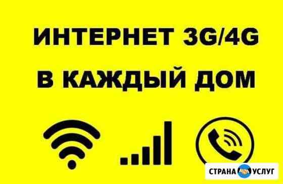 Безлимитный интернет в каждый дом Петрозаводск