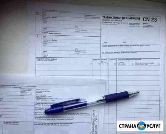 Подтверждение фактического вывоза товаров белгород Белгород